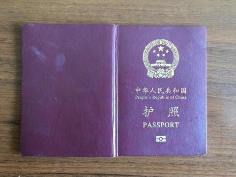 Тараздың көші-қон полициясы Қытай азаматтарын елге заңсыз кіргізіп отырған
